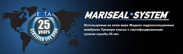 Официальный дилер компании Maris Polymers
